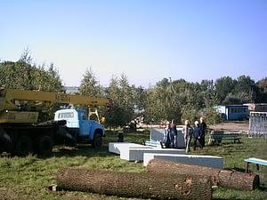 Arbeitsplatz in Donezk