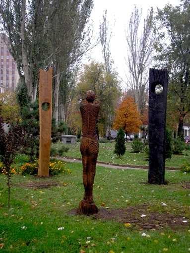 Kunst im öffentlichem Raum